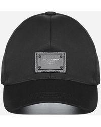 Dolce & Gabbana Cappello da baseball in cotone con patch-logo - Nero