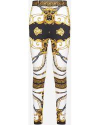 Versace Rodeo Queen Compact Jersey Pants - Multicolor