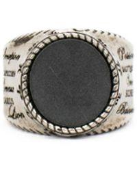 Givenchy - Silver Zodiac Ring - Lyst