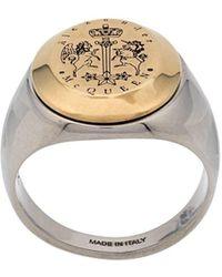 Alexander McQueen Ring With Seal - Metallic