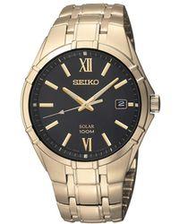Seiko - Solar Conceptual Watch - Lyst
