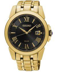 Seiko - Men's Le Grand Sport Watch - Lyst