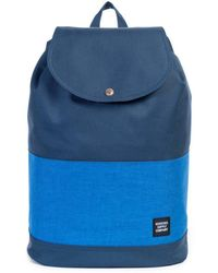 Herschel Supply Co. - Reid Backpack - Lyst