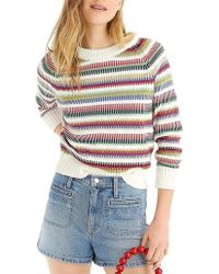 J.Crew The Reeds X Rainbow Stripe Jumper - Multicolour