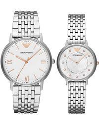 Emporio Armani - Kappa Silver Watch - Lyst