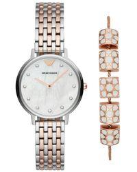 Emporio Armani - Kappa 2-tone Watch - Lyst