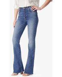 7 For All Mankind High Waist Vintage Bootcut - Lyst
