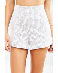 Glamorous White Quilted Short