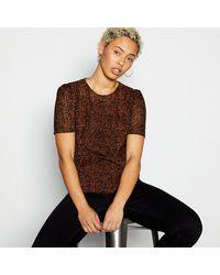 Vero Moda Dark Tan Zebra Print Velvet 'fifi' T-shirt - Brown