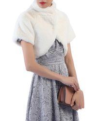 Jolie Moi Collared Faux Fur Shrug - Multicolour