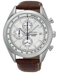 Seiko Horloge Ssb181p1 - Metallic