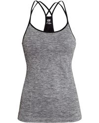 H&M Seamless Yoga Top With A Bra - Grey