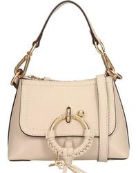 See By Chloé Beige Leather And Suede Bag - Natural
