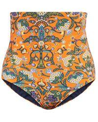 La DoubleJ Slip bikini con stampa - Multicolore