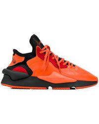 Y-3 Sneaker Kaiwa - Arancione
