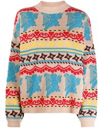 MSGM Intarsia Wool Blend Jumper - Natural