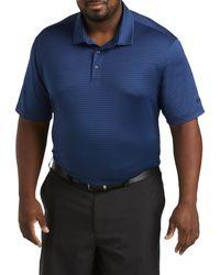 Big & Tall Speedwick Tonal Stripe Polo Shirt