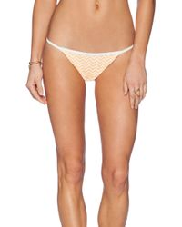 MINKPINK Sun Kissed Chevron Bikini Bottom - Lyst