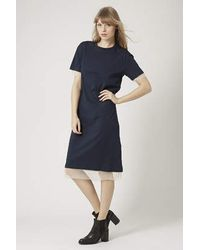 Topshop Tulle Layered Jersey Dress By Boutique - Lyst