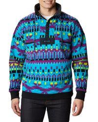 Columbia Powder Keg Fleece Pullover - Blue