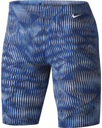 Nike Vibe Jammer - Blue