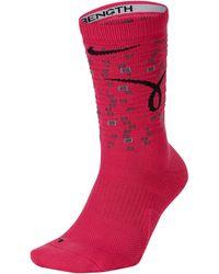 Nike Adult Kay Yow Elite Crew Socks - Pink