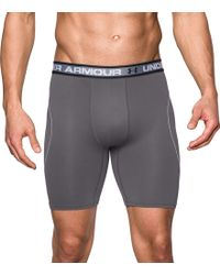 "Under Armour - Iso-chill Mesh 9"" Boxerjock Boxer Briefs - Lyst"