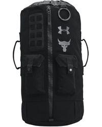 Under Armour Project Rock 60 Gym Bag - Black