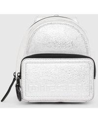 DIESEL - Zane' Mini Backpack In Metallic Leather - Lyst