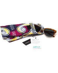 DIFF African Kitenge Eyewear Pouch - Amana (peace) - Multicolor