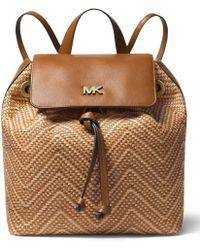 35409f549f91 Michael Kors - Junie Medium Colorblock Flap Backpack - Lyst