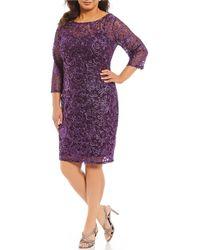 Marina - Soutache 3/4 Sleeve Sheath Dress - Lyst