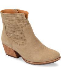Kork-Ease - Sherrill Suede Perforated Block Heel Booties - Lyst