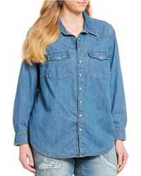 c390adbbfd Lyst - Lucky Brand Embroidered Details Snap Front Western Denim ...