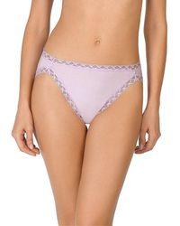 Natori - Bliss Pima Cotton French-cut Panty - Lyst