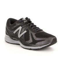 new balance men's 580 v5 running shoes