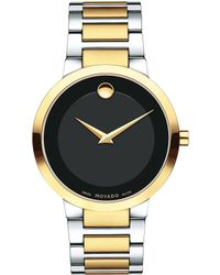 Movado - Stainless Steel Two-tone Link Bracelet Modern Classic Watch - Lyst