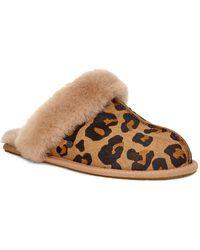 efc1c171896 Scuffette Ii Leopard Slippers - Brown