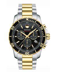 Movado 'series 800' Chronograph Bracelet Watch - Metallic