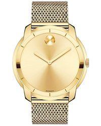 Movado Bold - Analog Mesh Bracelet Watch - Lyst