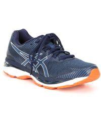a3777e41a78 Asics Gel-ziruss 2 Running Shoe in Blue for Men - Lyst