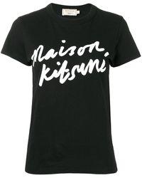 Maison Kitsuné T-Shirt Logo Firma - Nero