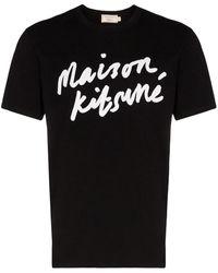 Maison Kitsuné - Signature - Lyst