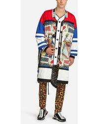 Dolce & Gabbana Printed Reversible Parka - Multicolour