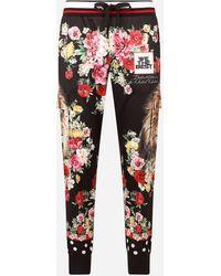 Dolce & Gabbana jogging Trousers With Lion Mix Print - Multicolour