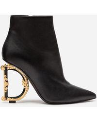 Dolce & Gabbana Nappa Leather Booties With Baroque Dg Heel - Schwarz