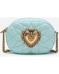 Dolce & Gabbana Devotion Tasche Mittelgross Aus Geblümten Lurex-Jacquard - Pink
