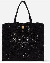 Dolce & Gabbana - Large Cordonetto Lace Beatrice Bag - Lyst