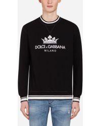Dolce & Gabbana - Sweatshirt In Printed Cotton - Lyst