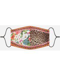 Dolce & Gabbana Patchwork Face Mask - Multicolour